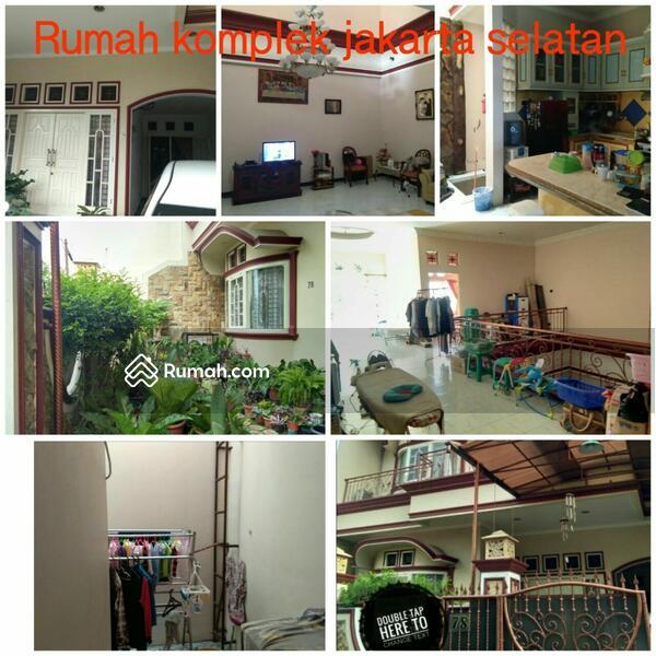 Hot sale rumah komplek pesanggrahan  DKI #79864085