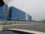 Perkantoran Benda, Tangerang, Banten