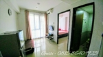 Apartement The Royal Olive