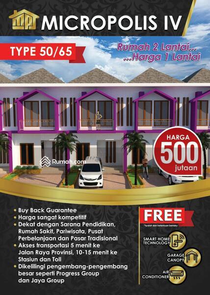 Rumah Syariah 2 Lt Dekat Univ Pamulang, Cuma 5 Menit Dari Jln Provinsi #88136369
