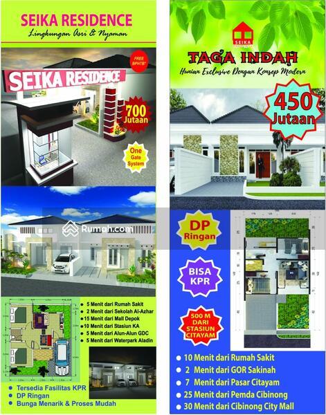 SEIKA Residence #92035081