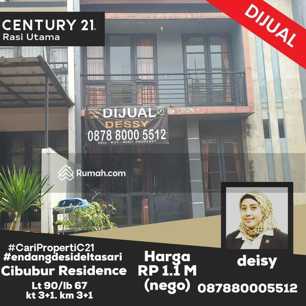 Cibubur Residence #95651565
