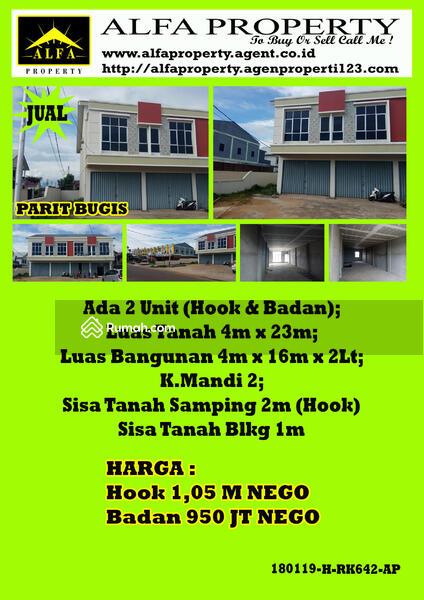 Ruko Parit Bugis Pontianak, Kalimantan Barat #96084663