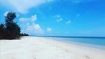 Tanah Langka jarang ada di pinggir pantai Pulau Belitung