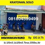 Studio Shop Laweyan, Surakarta, Jawa Tengah