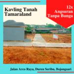 Tanah Kota Depok Luasan 112 m2 Legalitas SHM  Perkavling