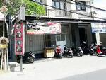 BALIKUBU. COM   AM-AS Ruko Bulanan 2 Lantai Jl Pasekan Batubulan Gianyar