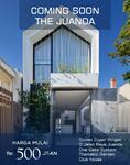 The Juanda