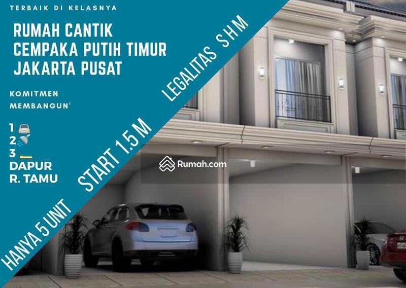 TOWN HOUSE MELIA CEMPAKA PUTIH TIMUR #102888689
