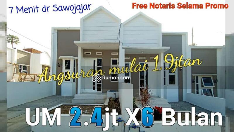 Rumah subsidi dekat kota #107605735