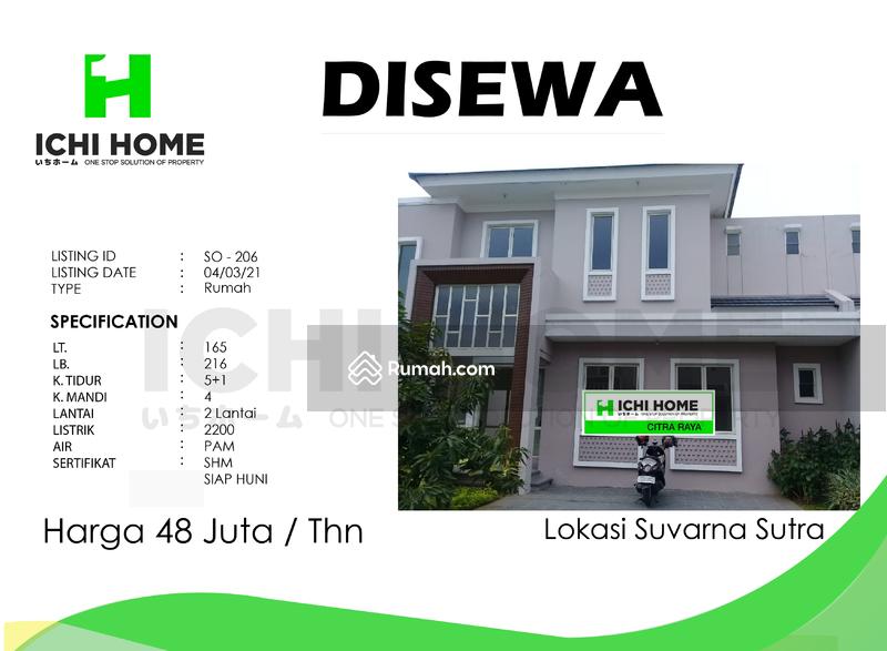 Disewa rumah siap huni suvarna Cikupa Tangerang #105138969
