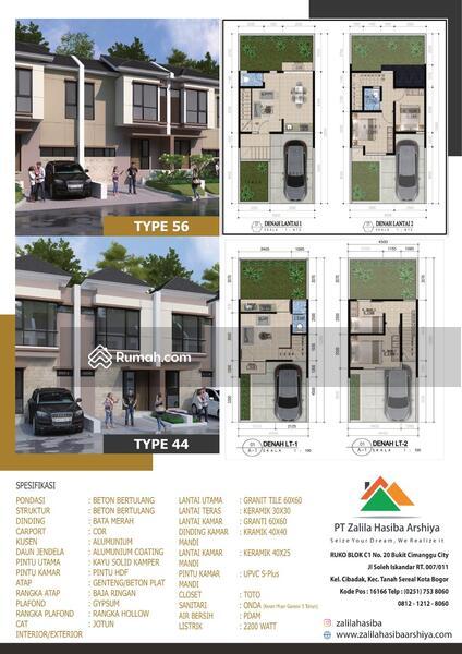 Cimahpar stoneyard #105207911