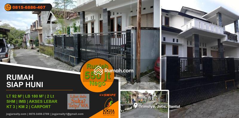 Rumah Dalam Perumahan Trimulyo Jetis Bantul Yogyakarta Fr #105209615