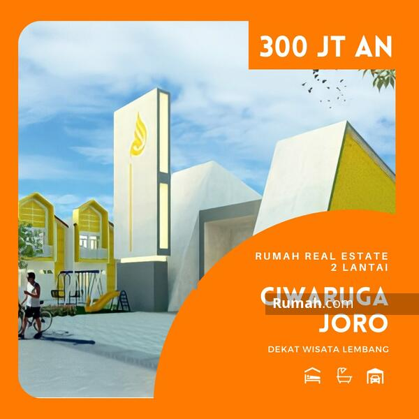 Jual Rumah Minimalis Ciwaruga Bandung Barat Harga 345Jt-an Bonus Bulan Juli Saja #107182307