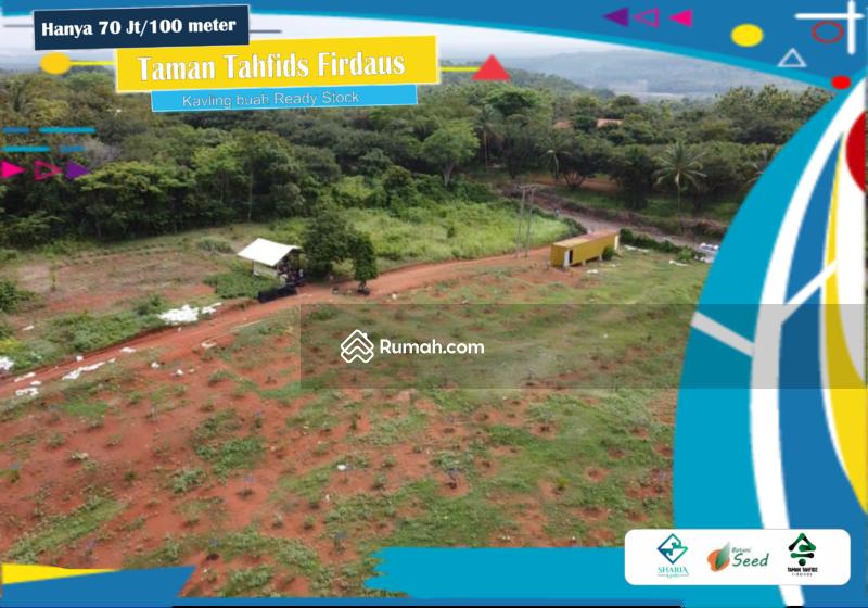 Investasi sekaligus beramal, kavling kebun untuk pembangunan pasantren #105222917