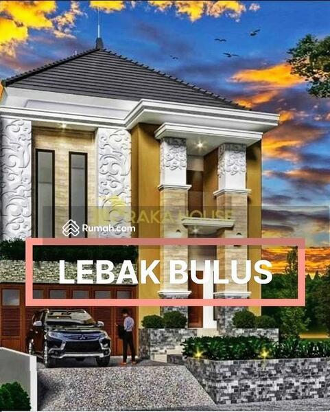 NEW HOUSE ON PROGRESS AT LEBAK BULUS LOKASI DEKAT KE MRT #105227735