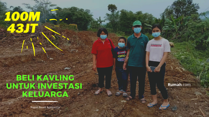 Bukit Cimanggu City Cluster Nusa Dua #105292767