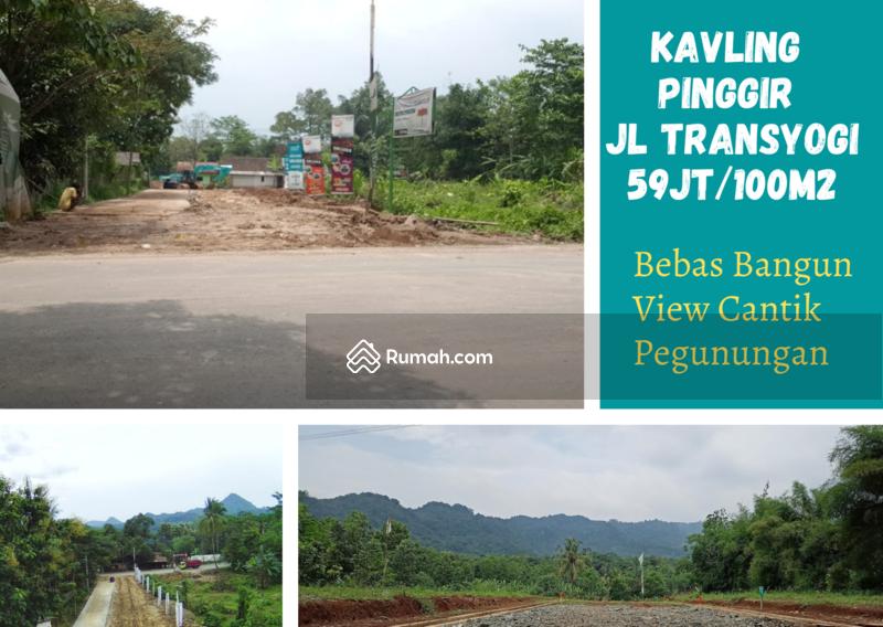 Tanah Kavling Dijual Di Tanjungsari Bogor #105305839
