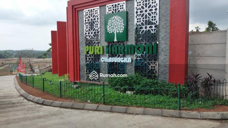 Rumah Murah Subsidi di Dekat Stasiun Cikoya Tigaraksa #105559317