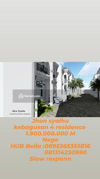 kebagusan 4 residence #105843331