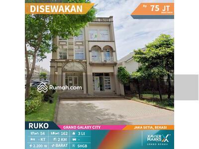 Disewa - Ruko