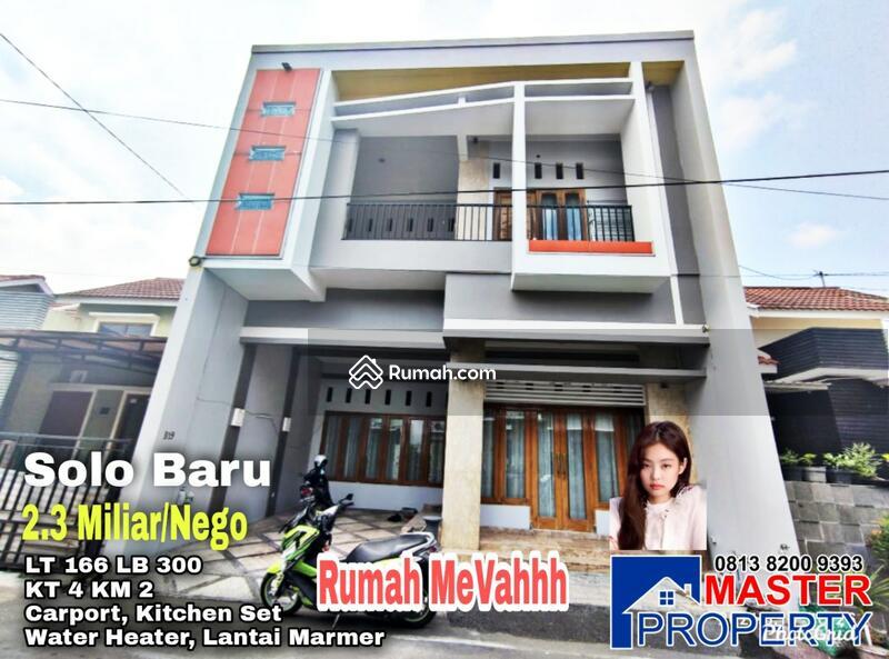 Rumah 2 lantai mewah #107571547