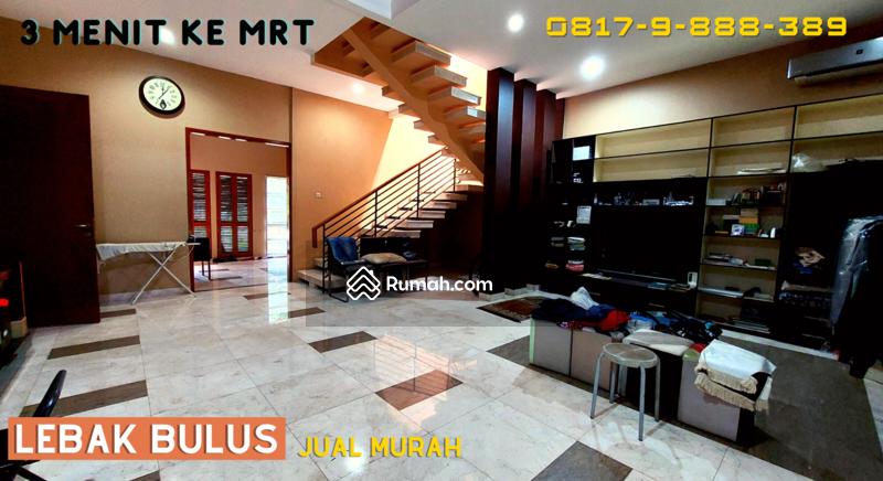 Lebak Lestari Indah Residence #108151741