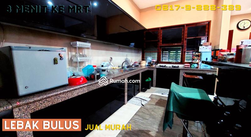 Lebak Lestari Indah Residence #108151743