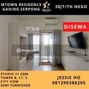 Disewa - Disewakan Cepat Apartemen MTown Summarecon Serpong Studio Semi Furnished